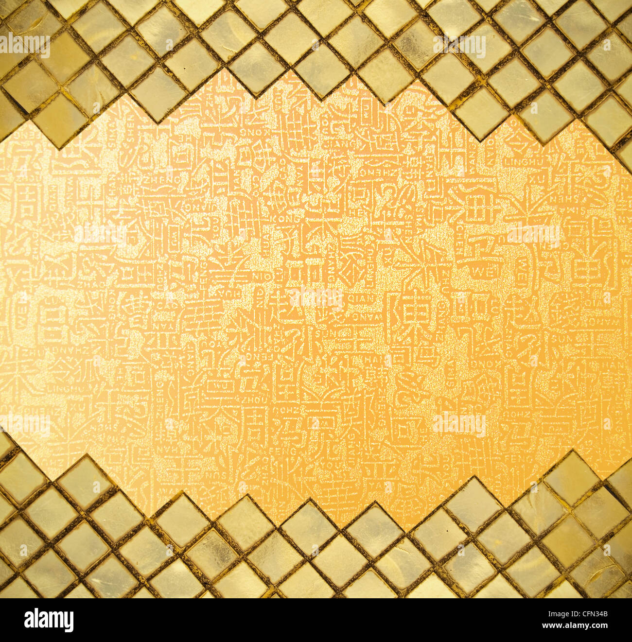 Golden mosaic with chinese letters Stock Photo: 44104043 - Alamy