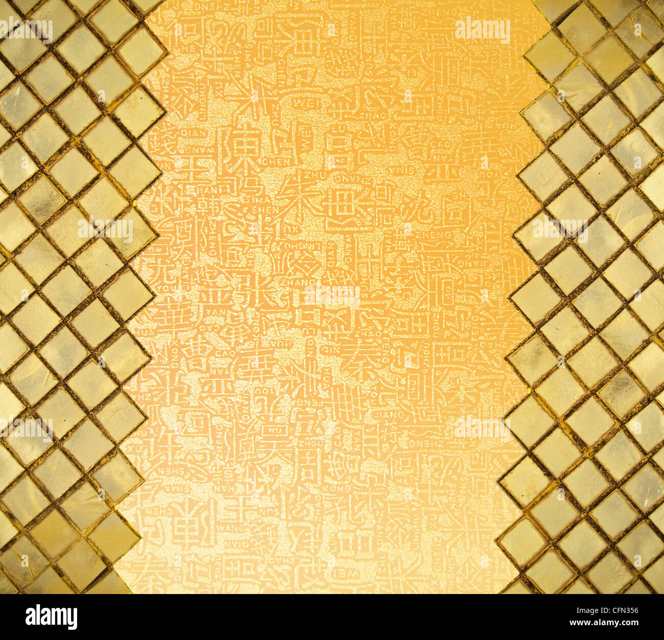 Golden mosaic with chinese letters Stock Photo: 44104066 - Alamy