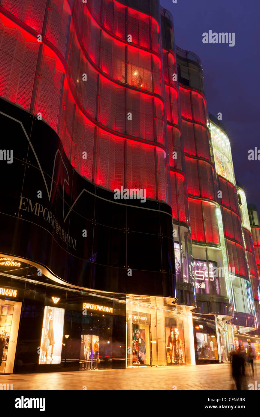 Chinese department store neon front, Wanfujing Dajie, Central Beijing, China, Asia - Stock Image