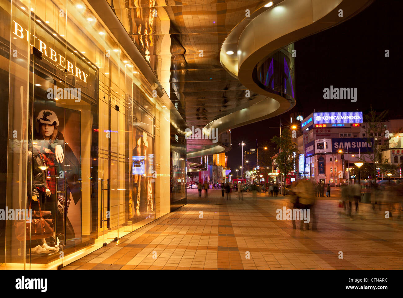 Chinese department store with people shopping, Wanfujing Dajie, Central Beijing, China, Asia - Stock Image