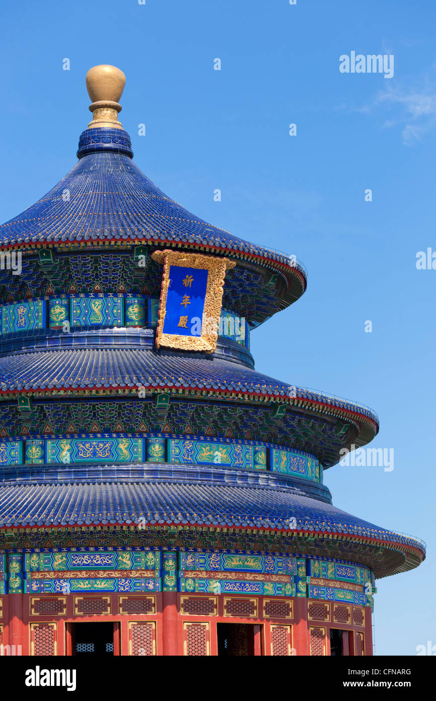 Tian Tan complex, Close-up of the Temple of Heaven (Qinian Dian temple), UNESCO World Heritage Site, Beijing, China, - Stock Image