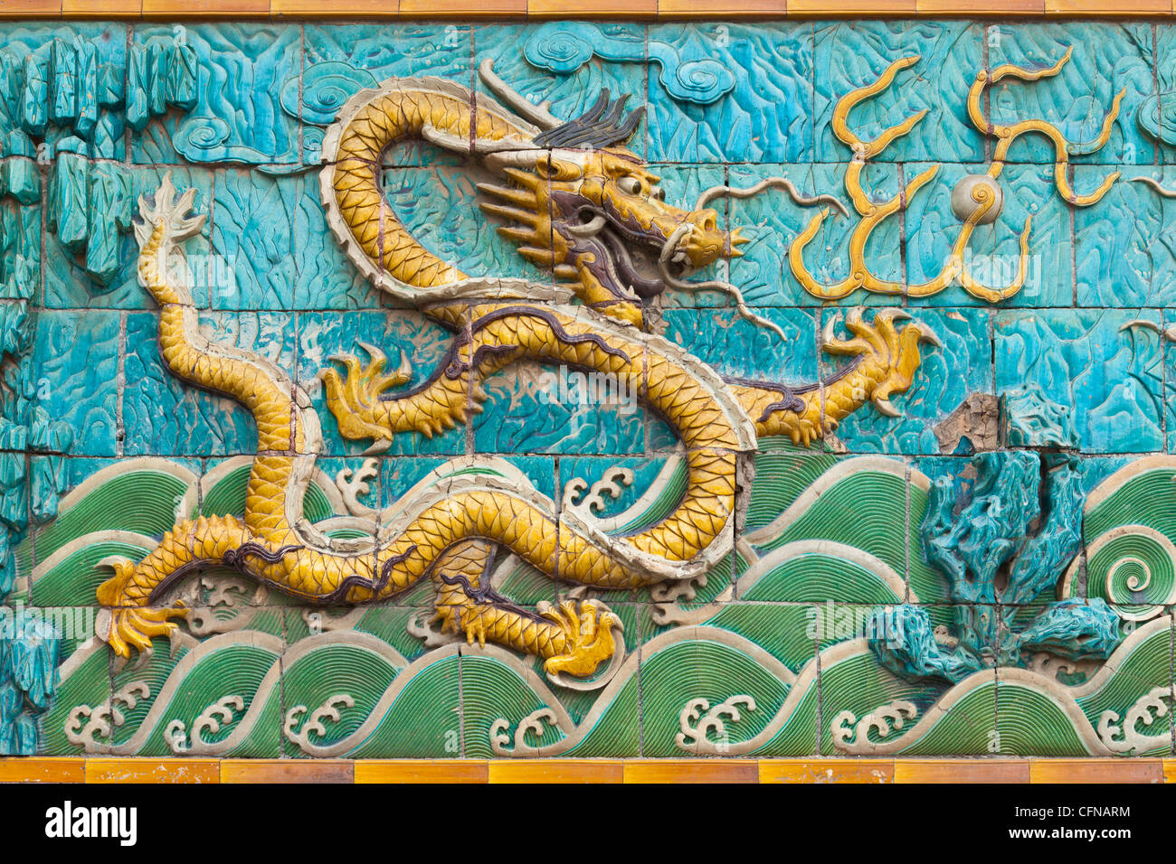 Detail of the Nine Dragons Screen, Palace of Tranquility and Longevity, Forbidden City, Beijing, China, Asia - Stock Image