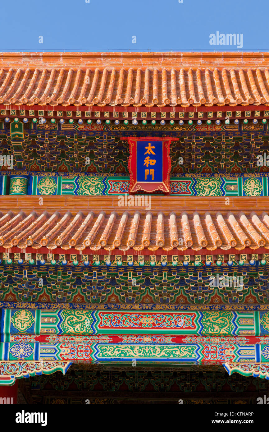 Gate of Supreme Harmony, Outer Court, Forbidden City, Beijing, China, Asia - Stock Image
