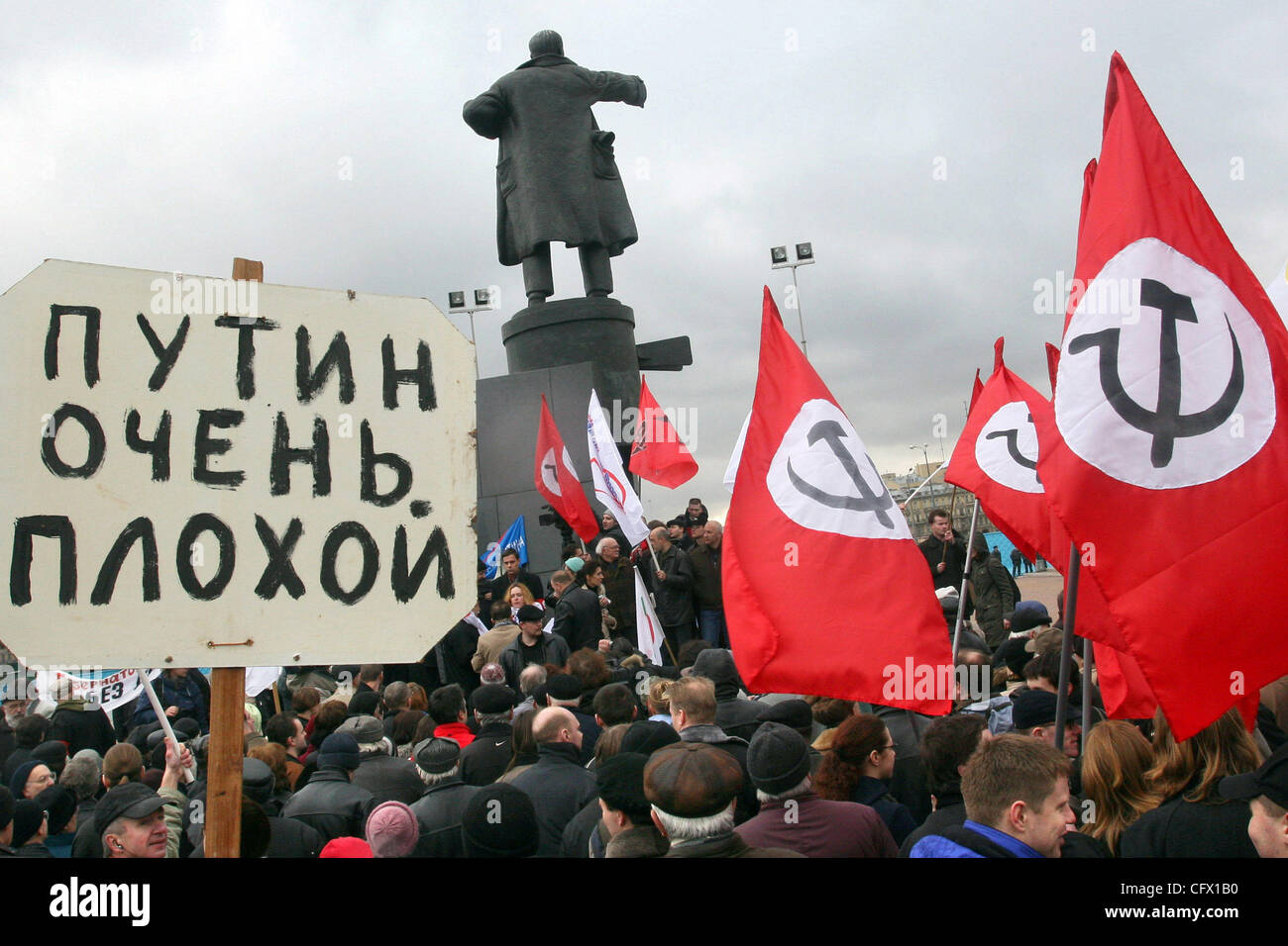 Activists of democratic parties of `Another Russia` and `Yabloko` protested in St.Petersburg against falsification - Stock Image