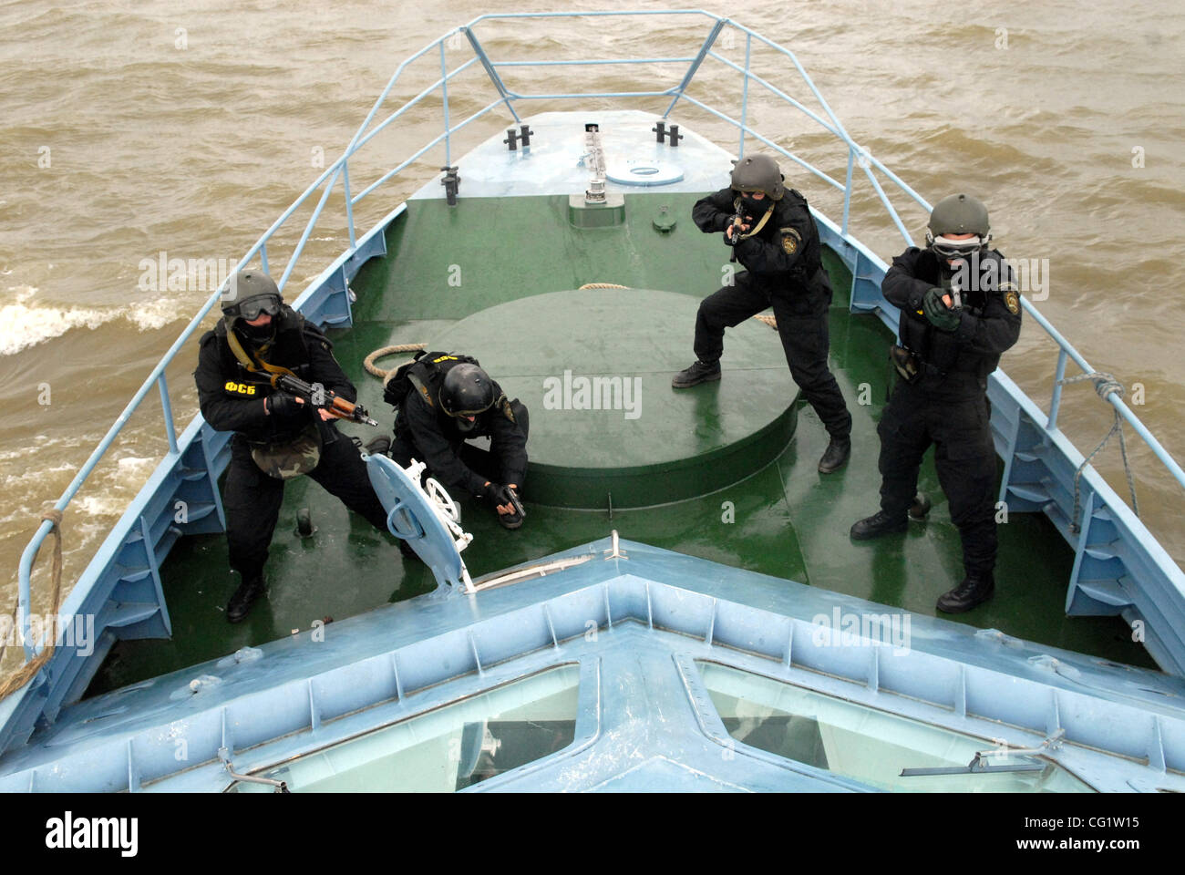Combat training of russian coast guards and special FSB - Federal Security Service (KGB)unit forces. On the picture - Stock Image