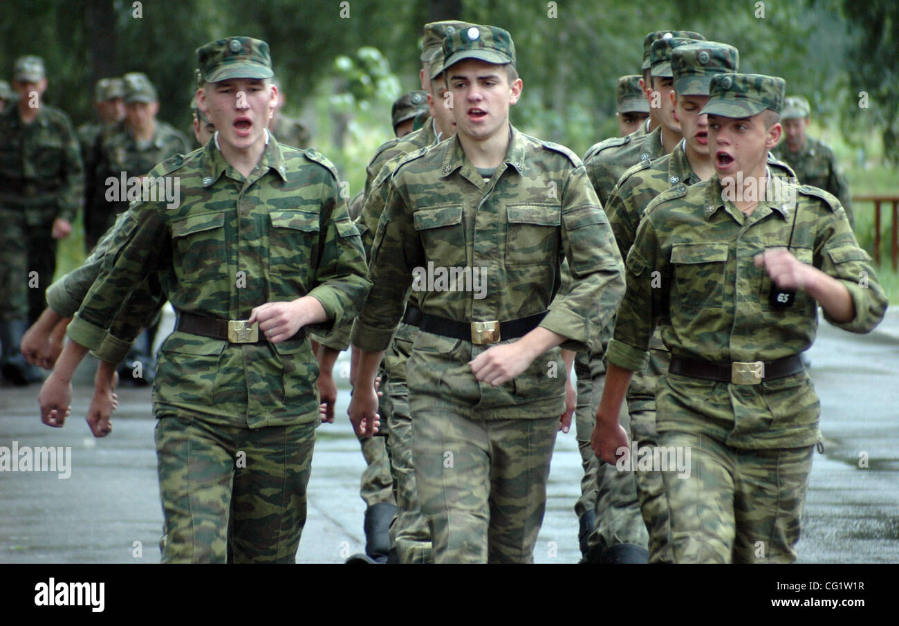Russian army young soldiers. - Stock Image