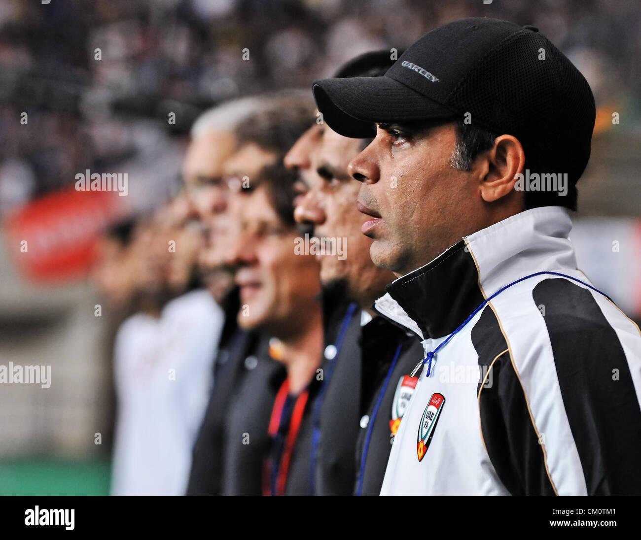 Mahdi Ali (UAE), SEPTEMBER 6, 2012 : Mahdi Ali, Niigata, Japan, Football / Soccer : United Arab Emirates' Head - Stock Image