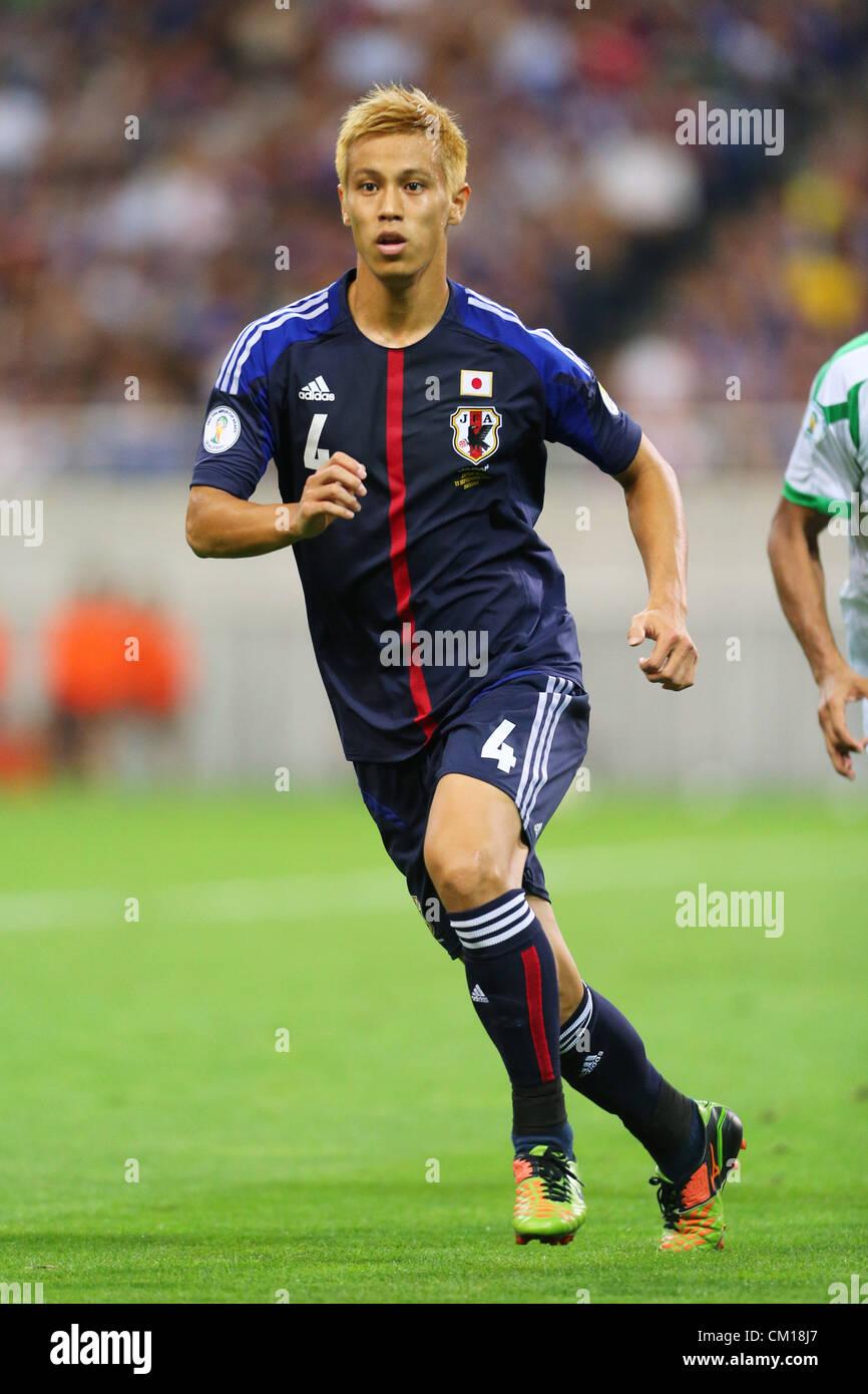 Fifa 14 Keisuke Honda >> Keisuke Honda Stock Photos Keisuke Honda Stock Images Alamy