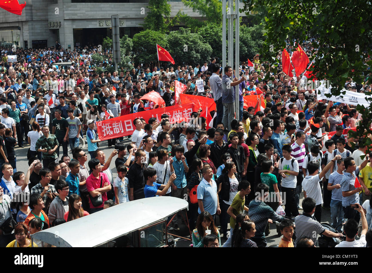 Xian, China. Saturday 15th September, 2012. Anti-Japanese protesters gather during a demonstration at the gate of Stock Photo