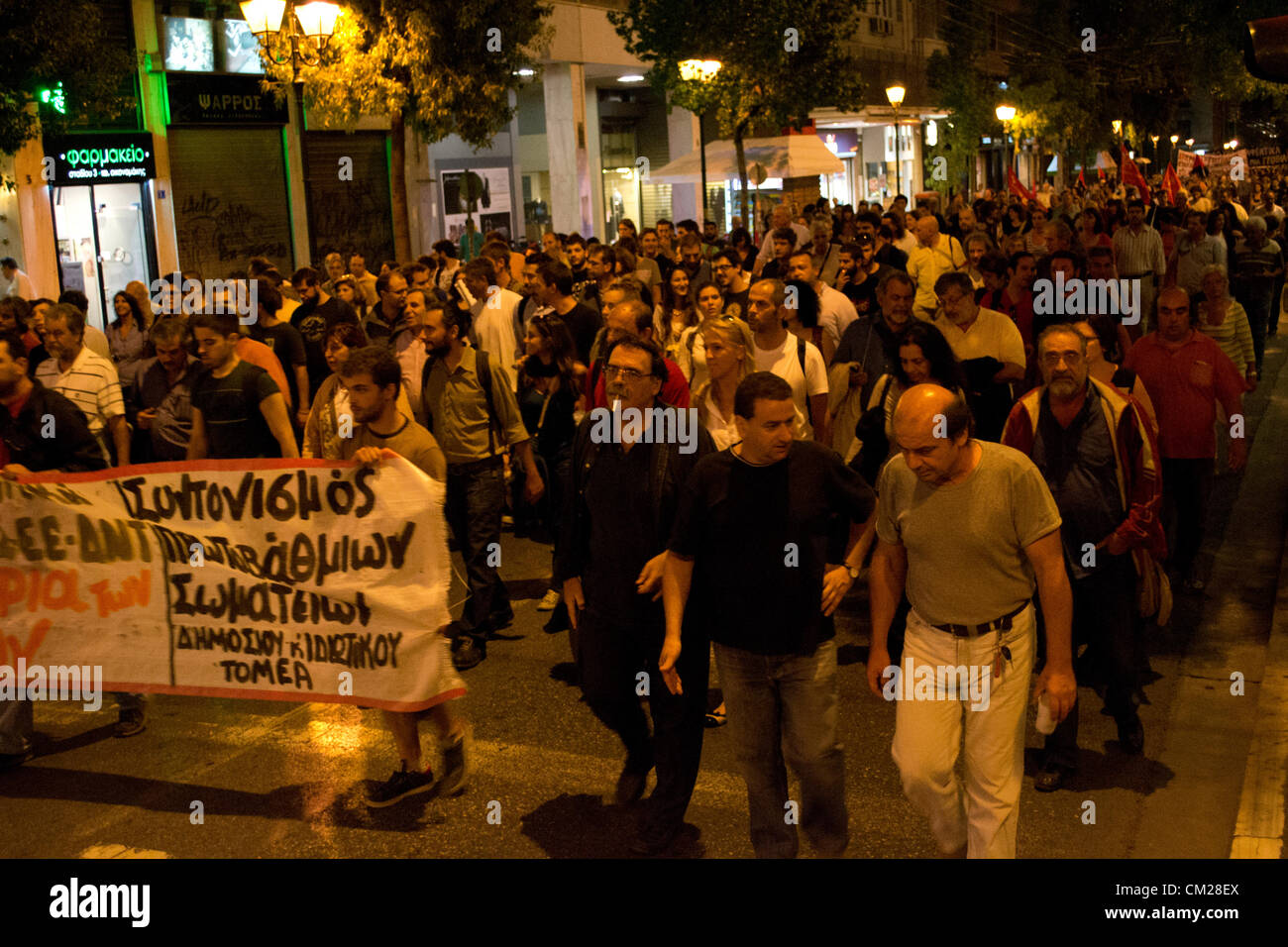 Athens, Greece, 18th September 2012. Unions members protest over the new upcoming austerity measures and the overthrow - Stock Image