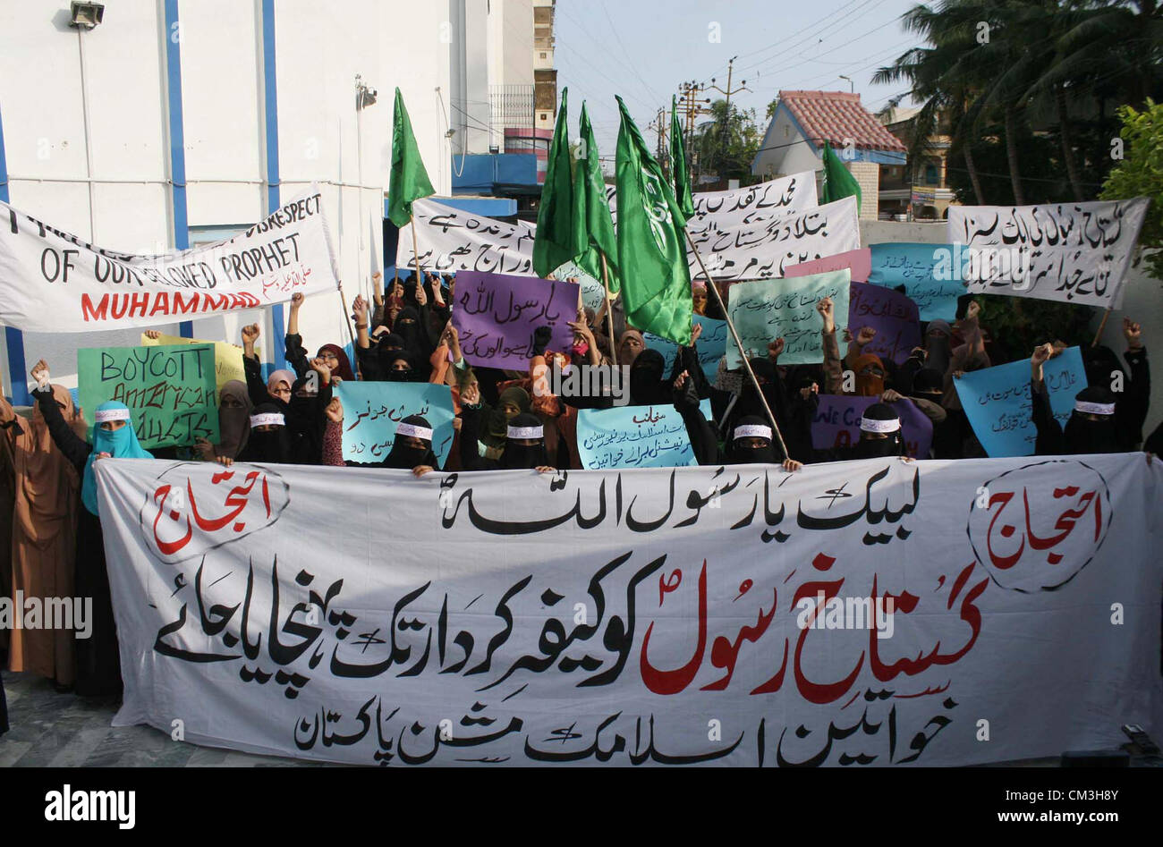Women activists of Islamic Mission are protesting against blasphemy anti-Islam movie released on Internet by USA, - Stock Image
