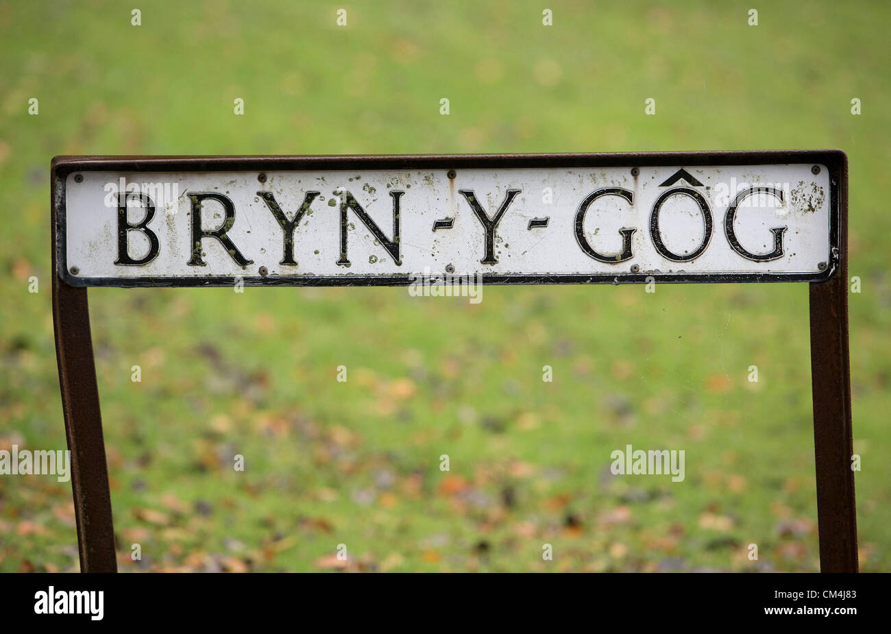 Machynlleth, Wales, UK.  02.10.12 The Bryn-Y-Gog Estate in Machynlleth, from where Search for five year-old April - Stock Image