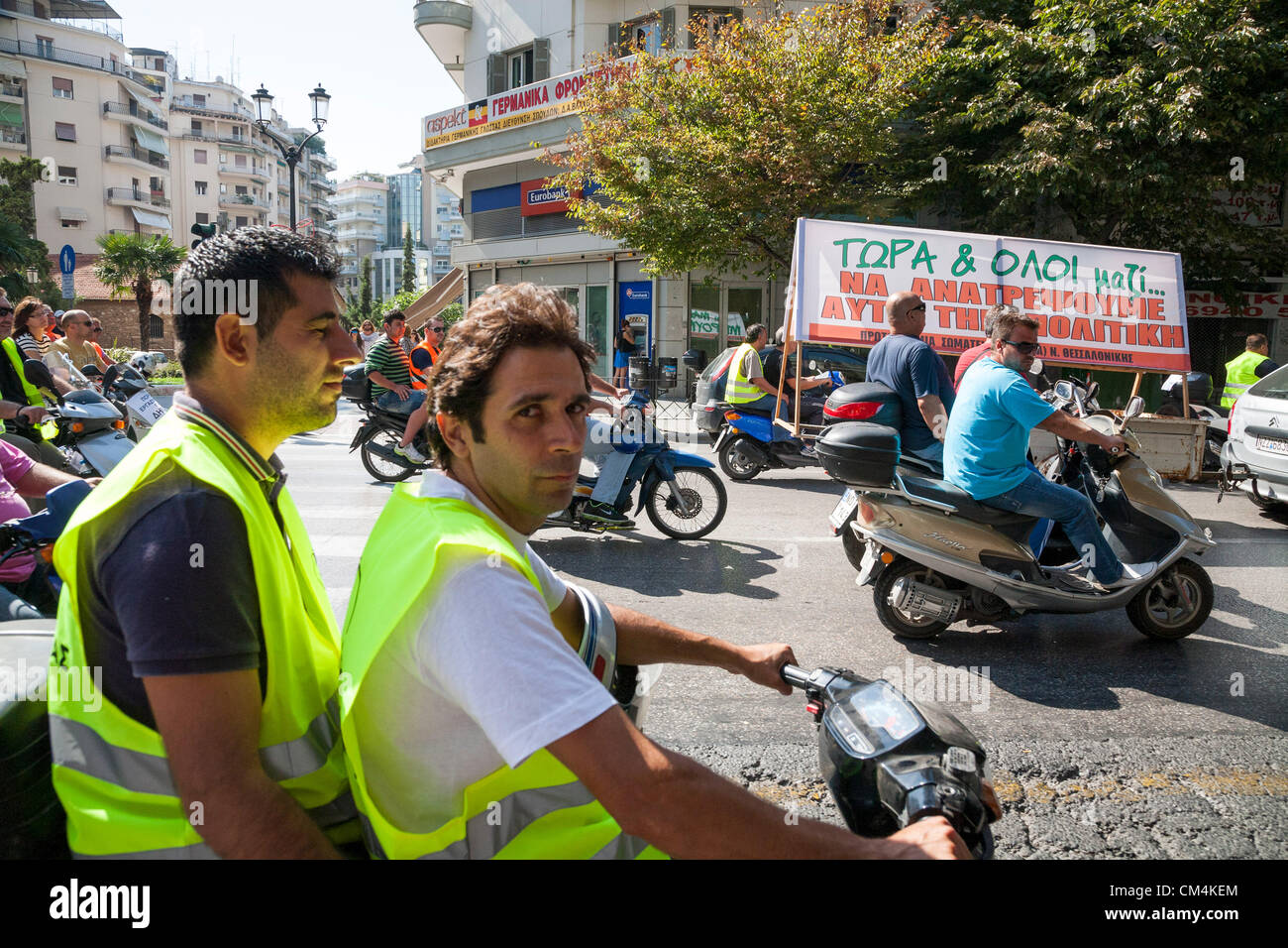 Thessaloniki, Greece. 3rd October 2012. Motorized march from workers to local authorities in Thessaloniki. Protest - Stock Image