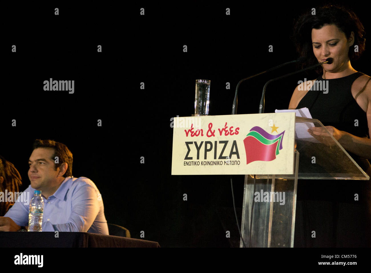 Athens, Greece, 6th October 2012. The youth members of the Greek opposition, left wing party SYRIZA organize a festival. - Stock Image