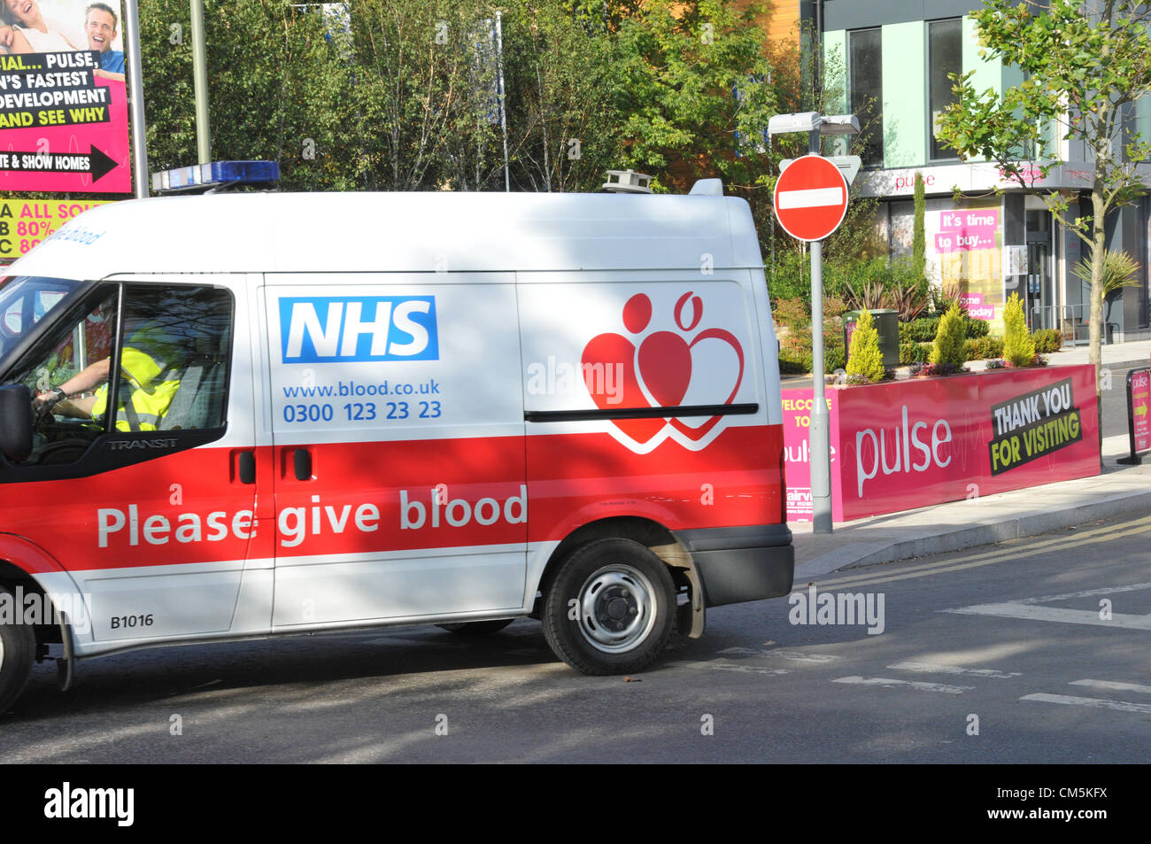 Colindale, London, UK.  10th October 2012. A Blood delivery van leaves the main road that leads to the NHS centre. - Stock Image