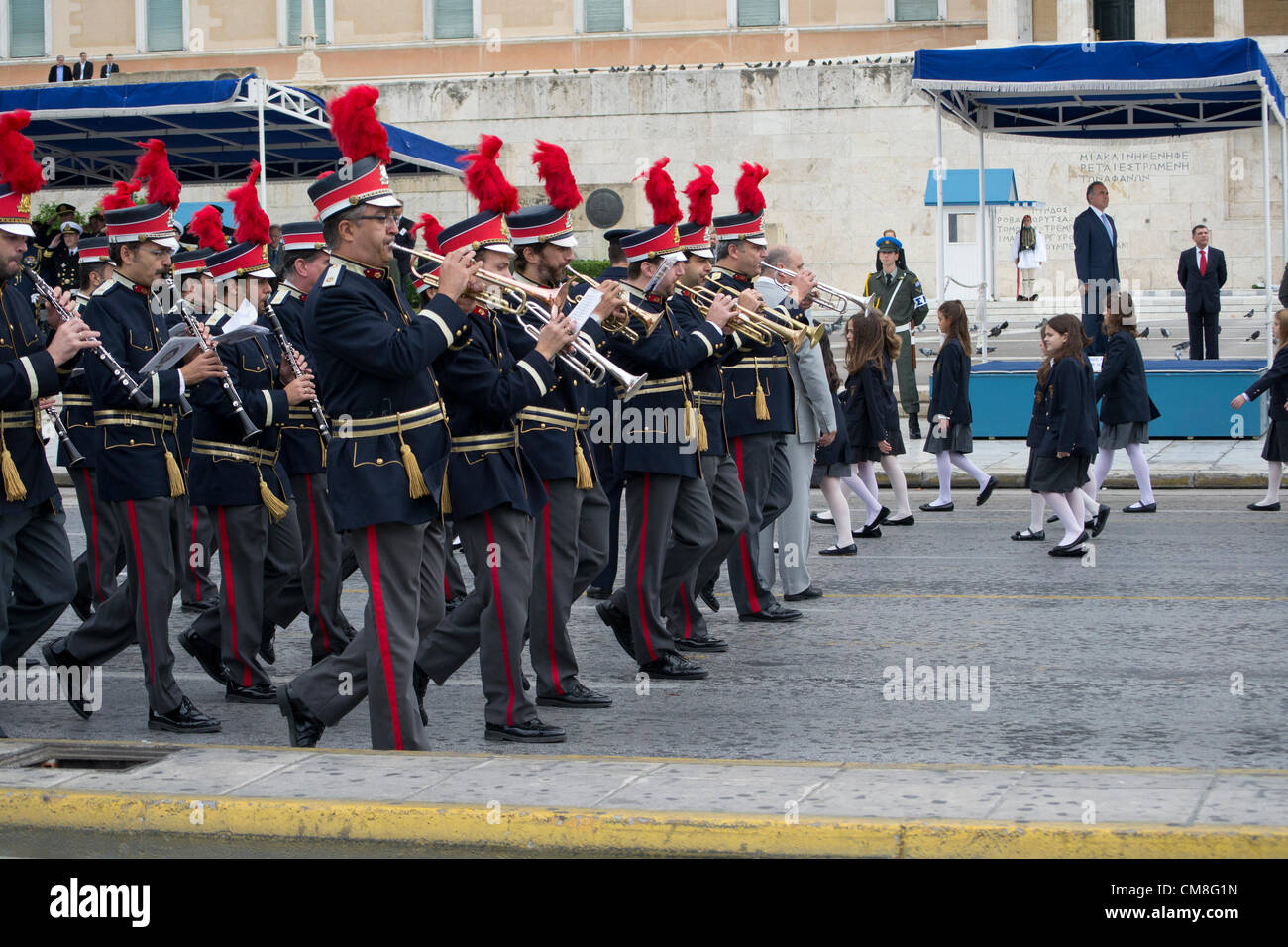 Marching Band Sheet Music - Our flag (Greek Army March)
