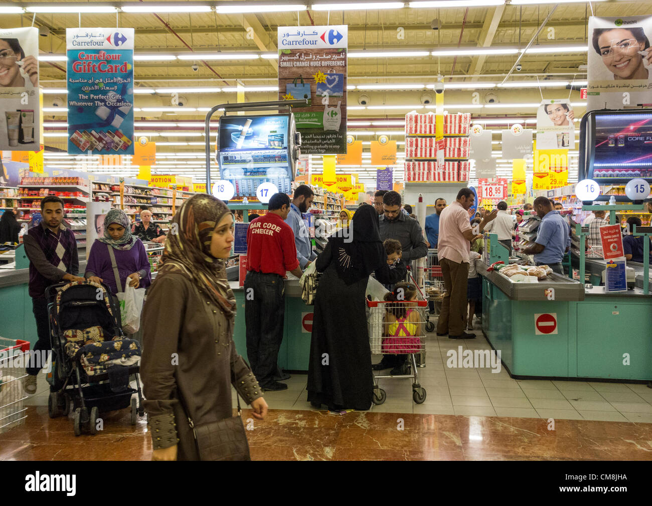 28 October 2012 Egypt Cairo. Shoppers crowding Carrefour supermarket in search of holiday Eid al-Adha bargains Stock Photo