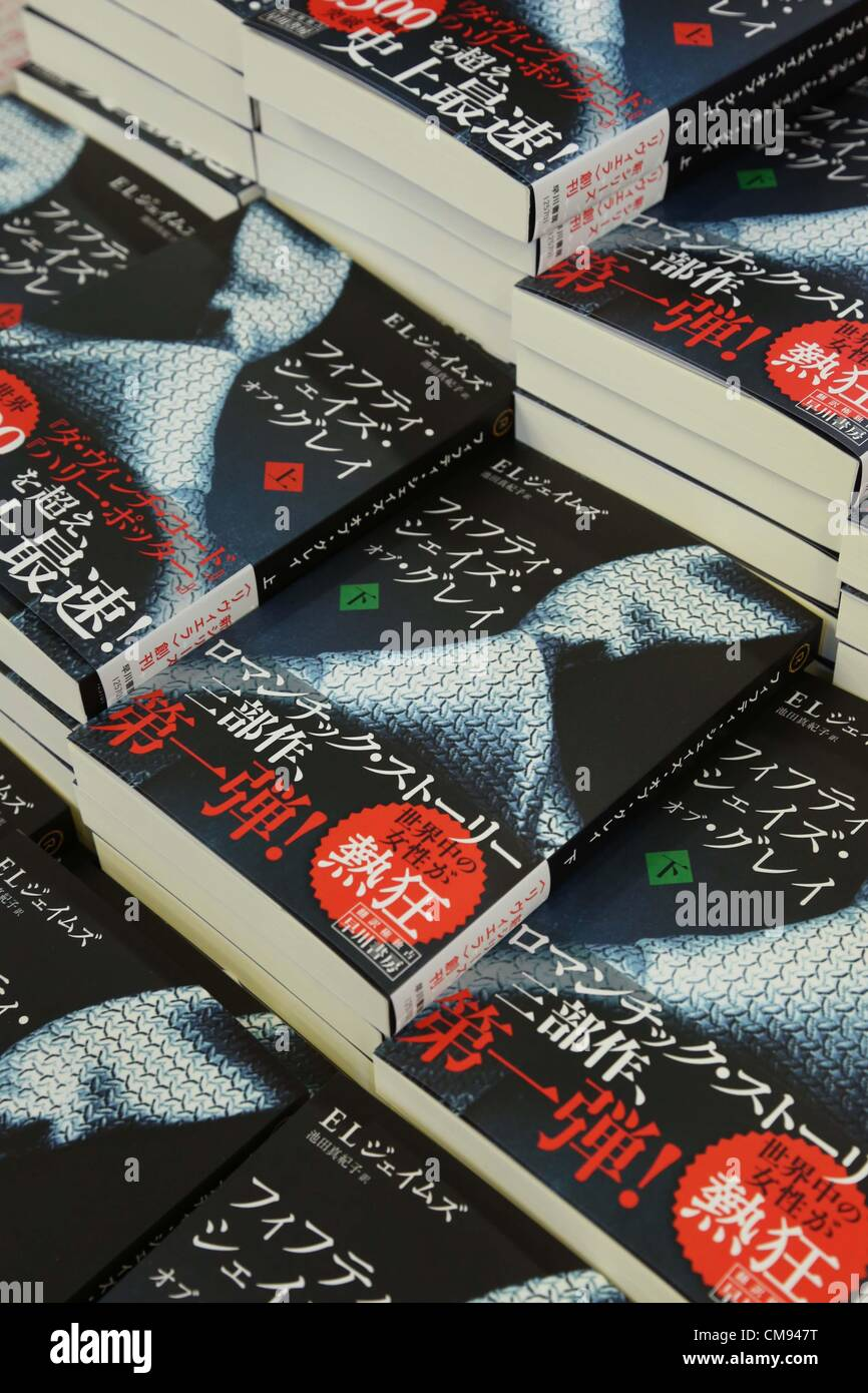 Fifty Shades Of Grey In Japanese November 1 2012 The Best Seller Written By El James Finally Hits Japanese Bookstores This Week In Translated