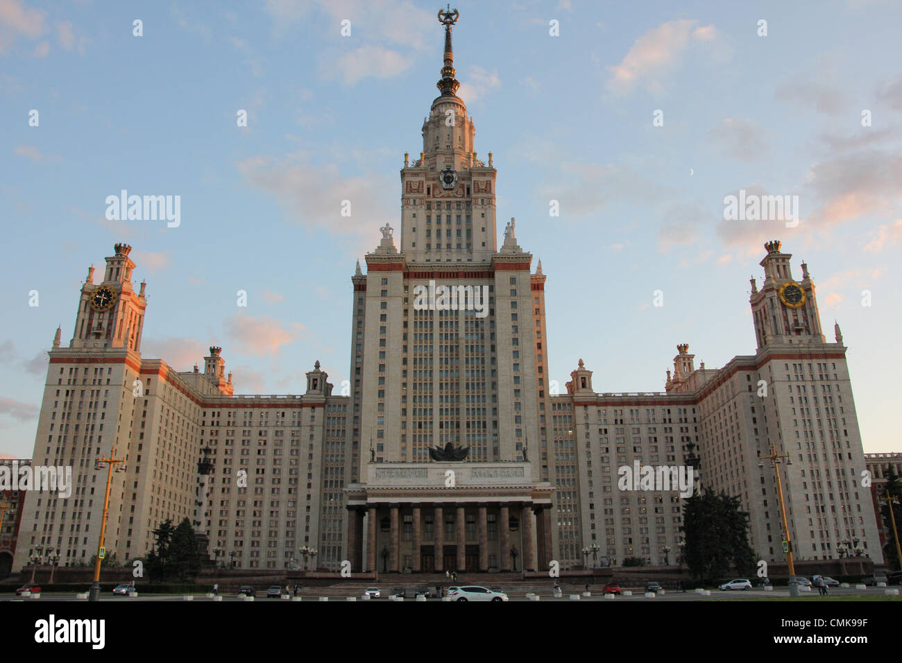 May 26, 2012 - Moscow, Russia - Stalinist architecture (Stalin's Empire style or Stalin's Neo-renaissance), also Stock Photo