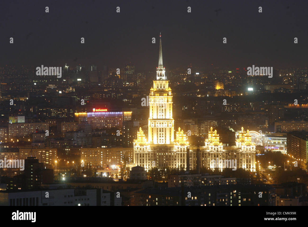 Oct. 24, 2010 - Moscow, Russia - Stalinist architecture (Stalin's Empire style or Stalin's Neo-renaissance), also Stock Photo