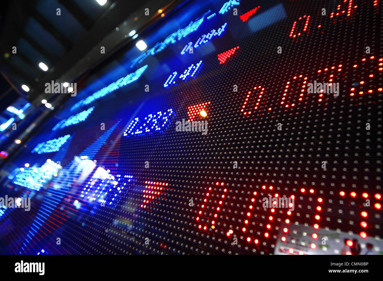 Colored ticker board at outdoor - Stock Image