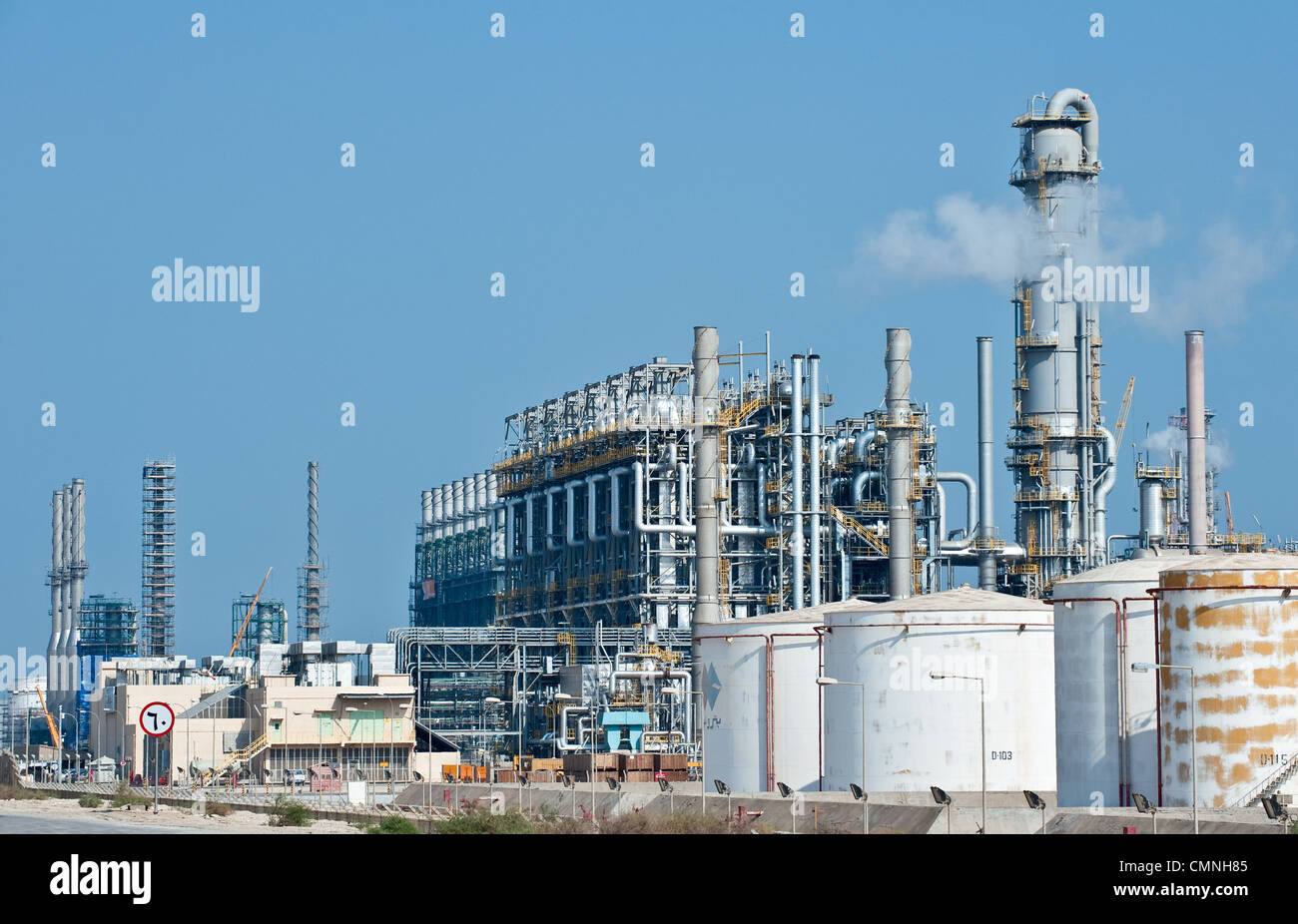 Oil Industry Saudi Arabia Stock Photos & Oil Industry Saudi