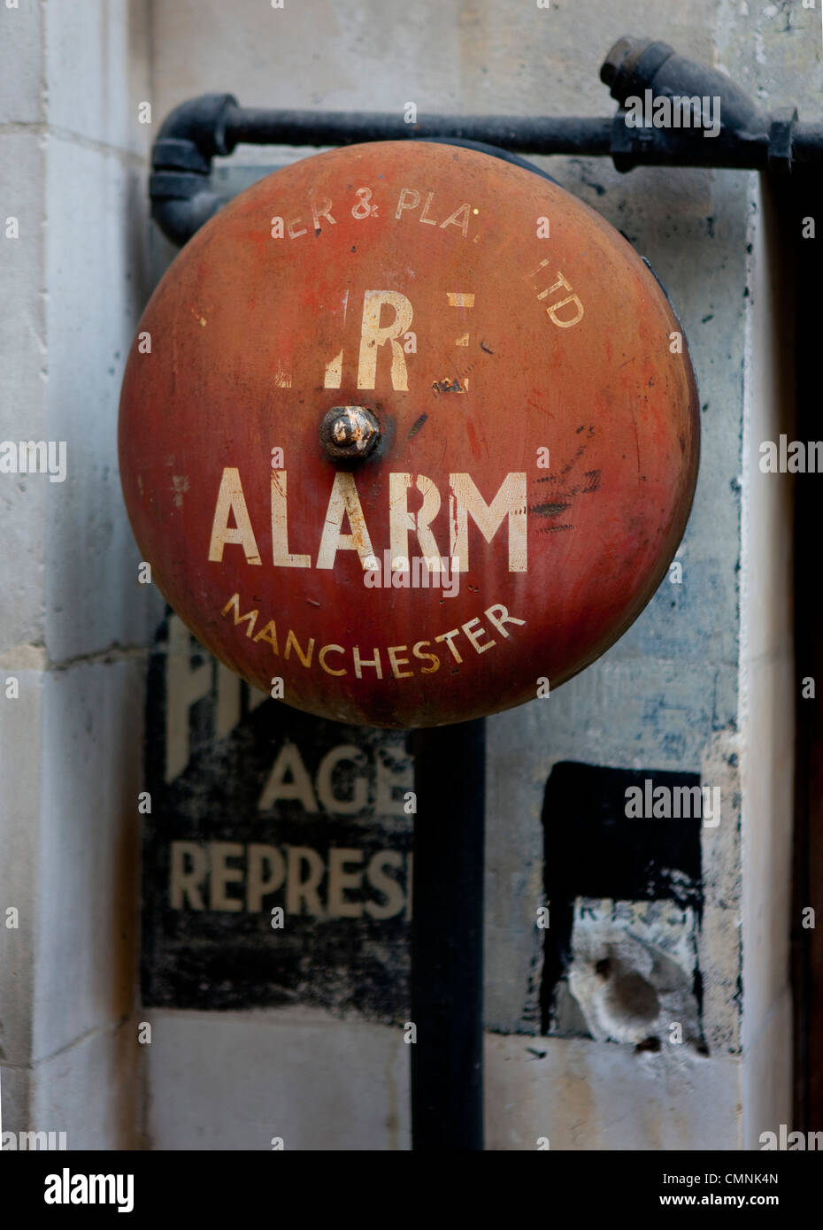 Old alarm bell - Stock Image