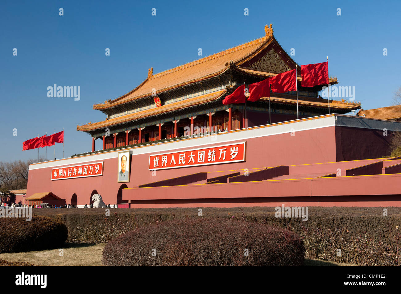 Tiananmen Gate or Gate of Heavenly Peace, entrance to the Forbidden City at Tiananmen square, Beijing, China - Stock Image