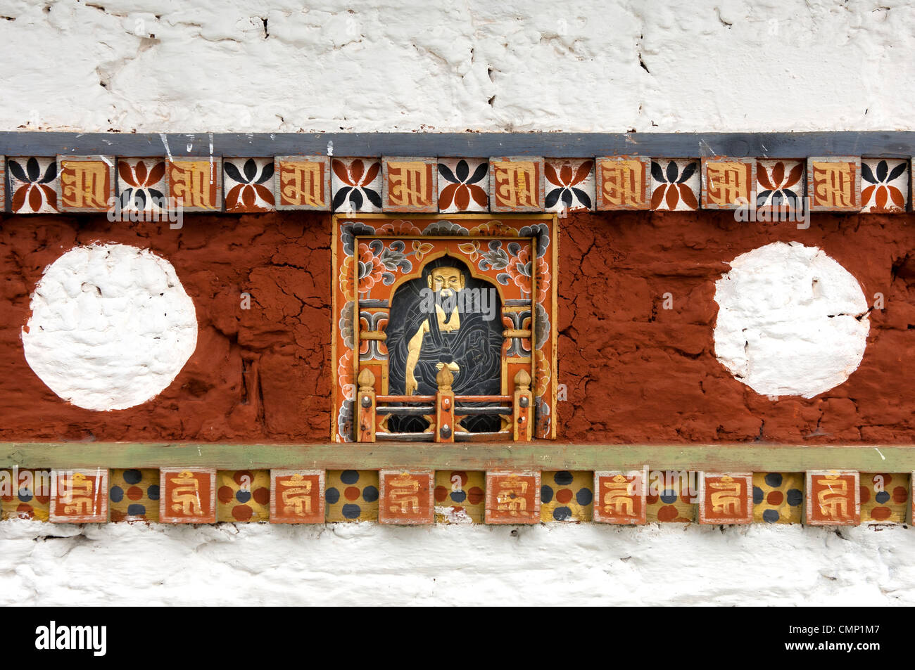 Details of a chorten at the memorial of the 108 Druk Wangyal Khangzang Chortens on the Dochula pass, Bhutan Stock Photo