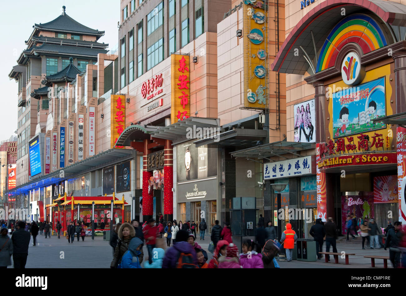 Department stores in the Wangfujing shopping mile in the centre of Beijing, China - Stock Image