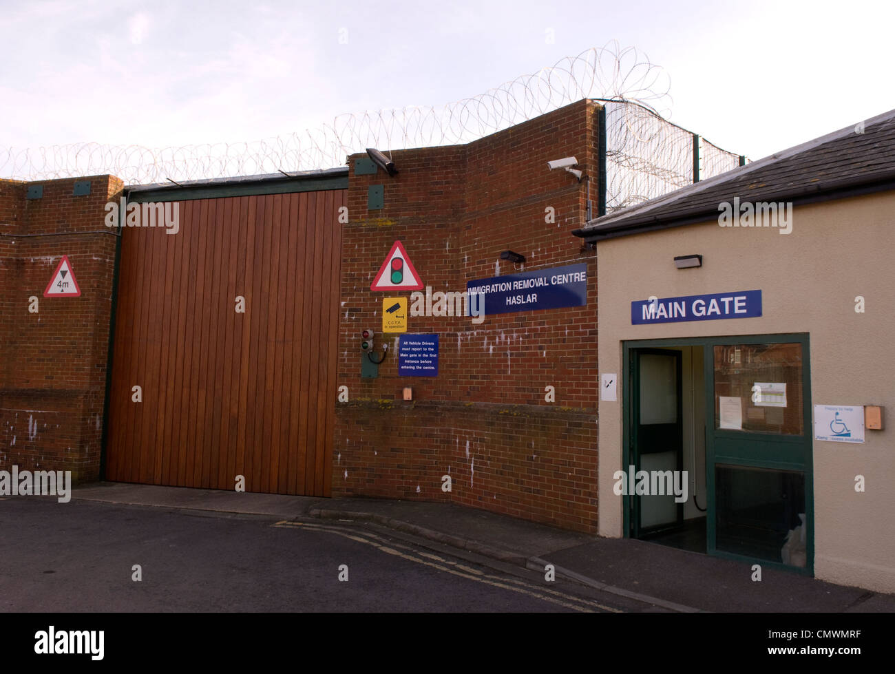 Main entrance to the Immigration Removal Centre, Haslar, Gosport, Hampshire, UK. - Stock Image