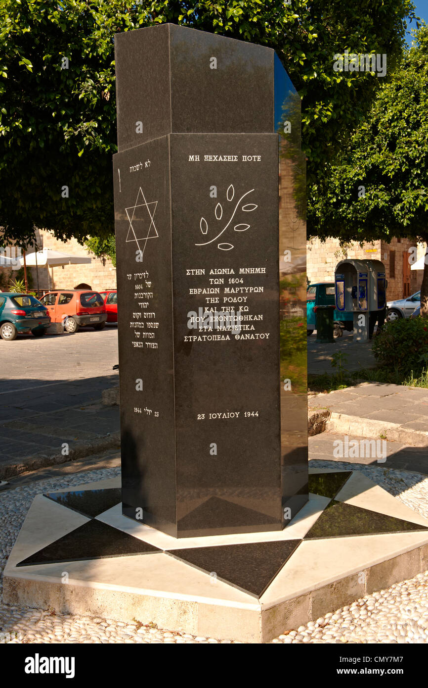 Memorial to the Jews of Rhodes killed in the Holocost, the Jewish quater of Rhodes, Greece, UNESCO World Heritage - Stock Image