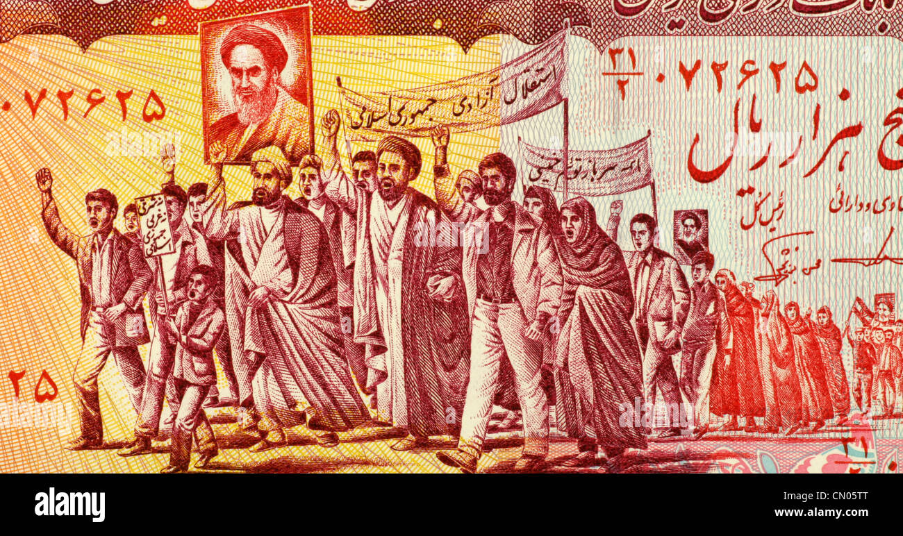 Mullahs Leading Marchers Carrying Posters of Khomeini on 5000 Rials 1983 Banknote from Iran. - Stock Image