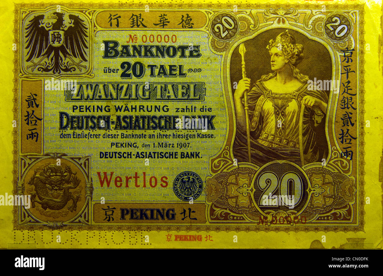 Chinese 20 tael bank note issued by the Deutsch Asiatische Bank (1907) - Stock Image