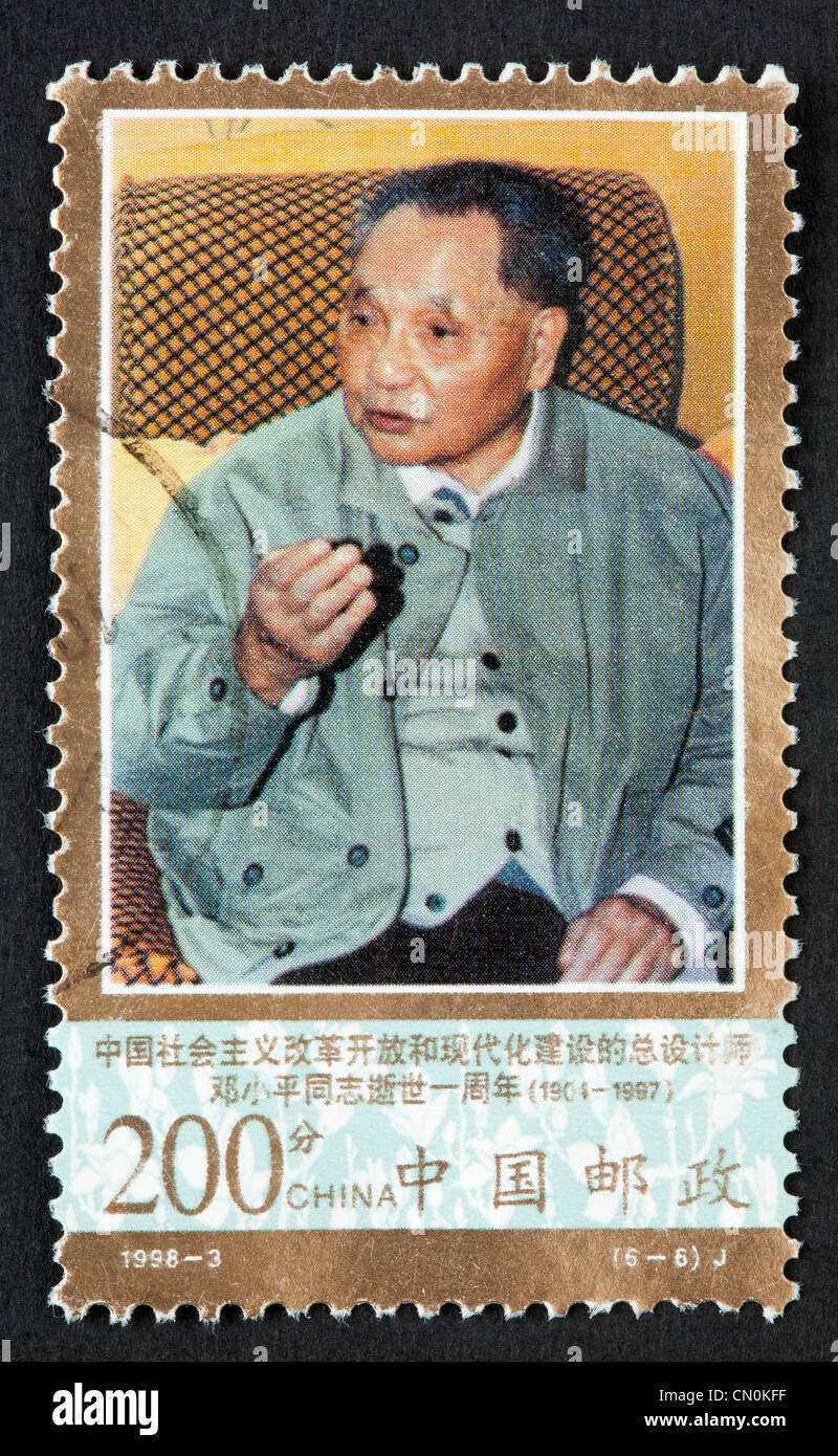 stamp collecting china stock photos amp stamp collecting