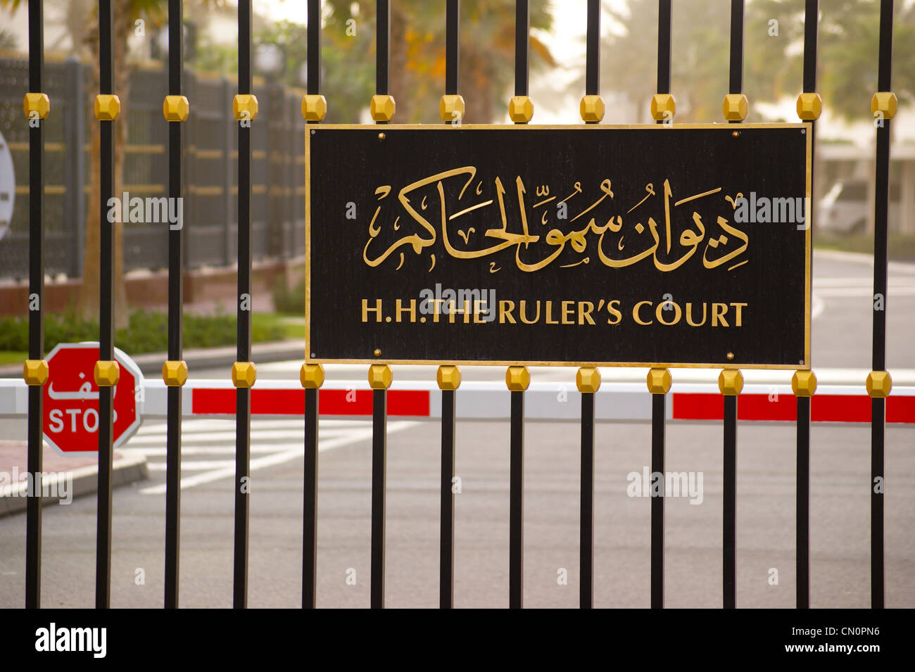 Arabic calligraphy on the entrance gate of the Ruler's Court,  at sunset Bur Dubai, United Arab Emirates - Stock Image