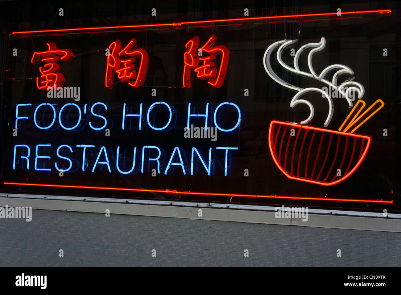 Chinese Restaurant High Resolution Stock Photography And Images Alamy