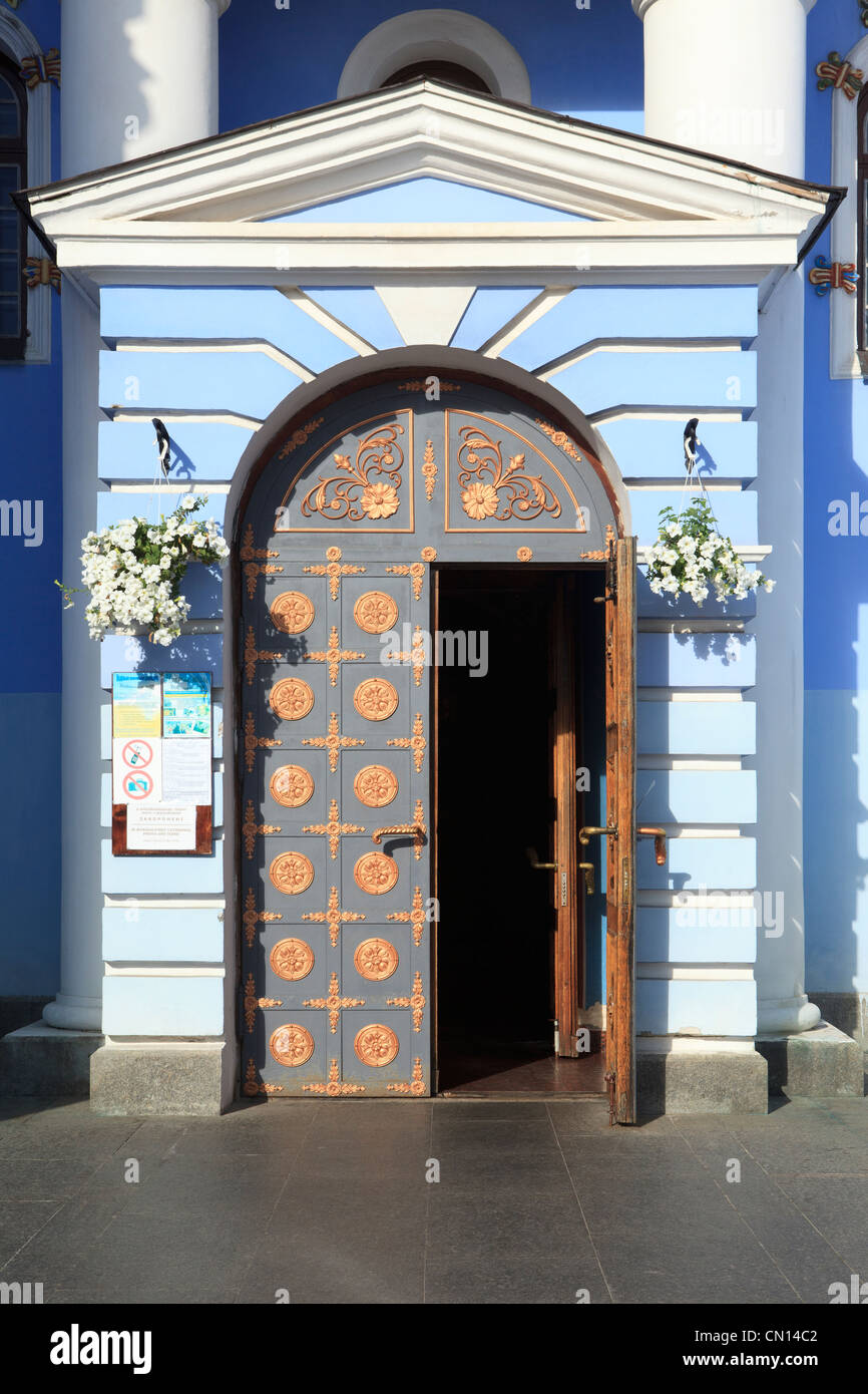 One of the entrance doors to the St. Michaelu0027s Golden-Domed Monastery in Kiev & Michaels Flower Stock Photos u0026 Michaels Flower Stock Images - Alamy