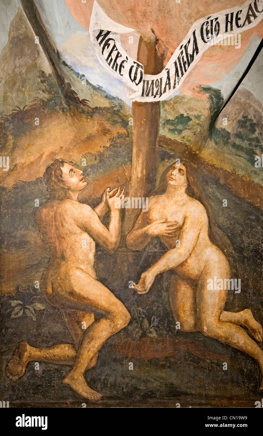 RUSSIA Uglich Russian Orthodox Church of St Dimitrius on the Blood (1630) wall fresco of Adam & Eve Stock Photo