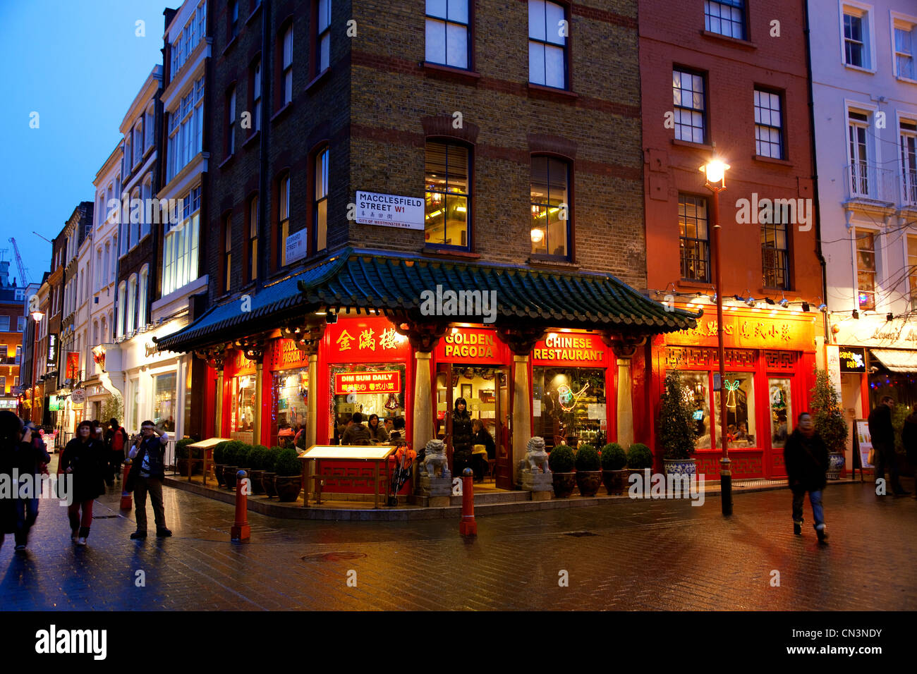 United Kingdom, London, Soho, Chinatown, floodlit facade of a Chinese restaurant Stock Photo