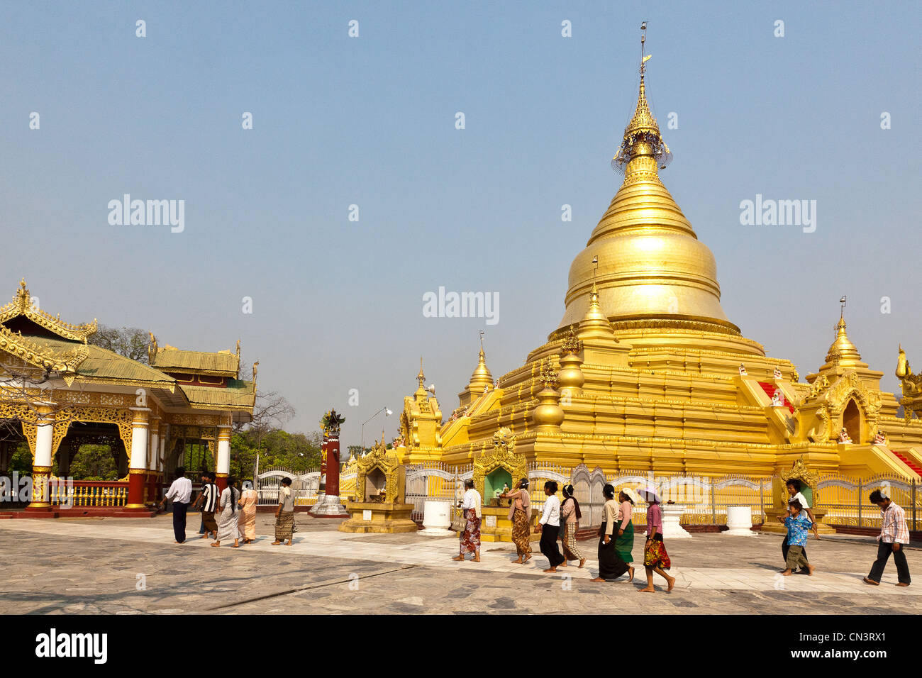 Myanmar (Burma), Mandalay division, Mandalay, Kuthodaw pagoda - Stock Image