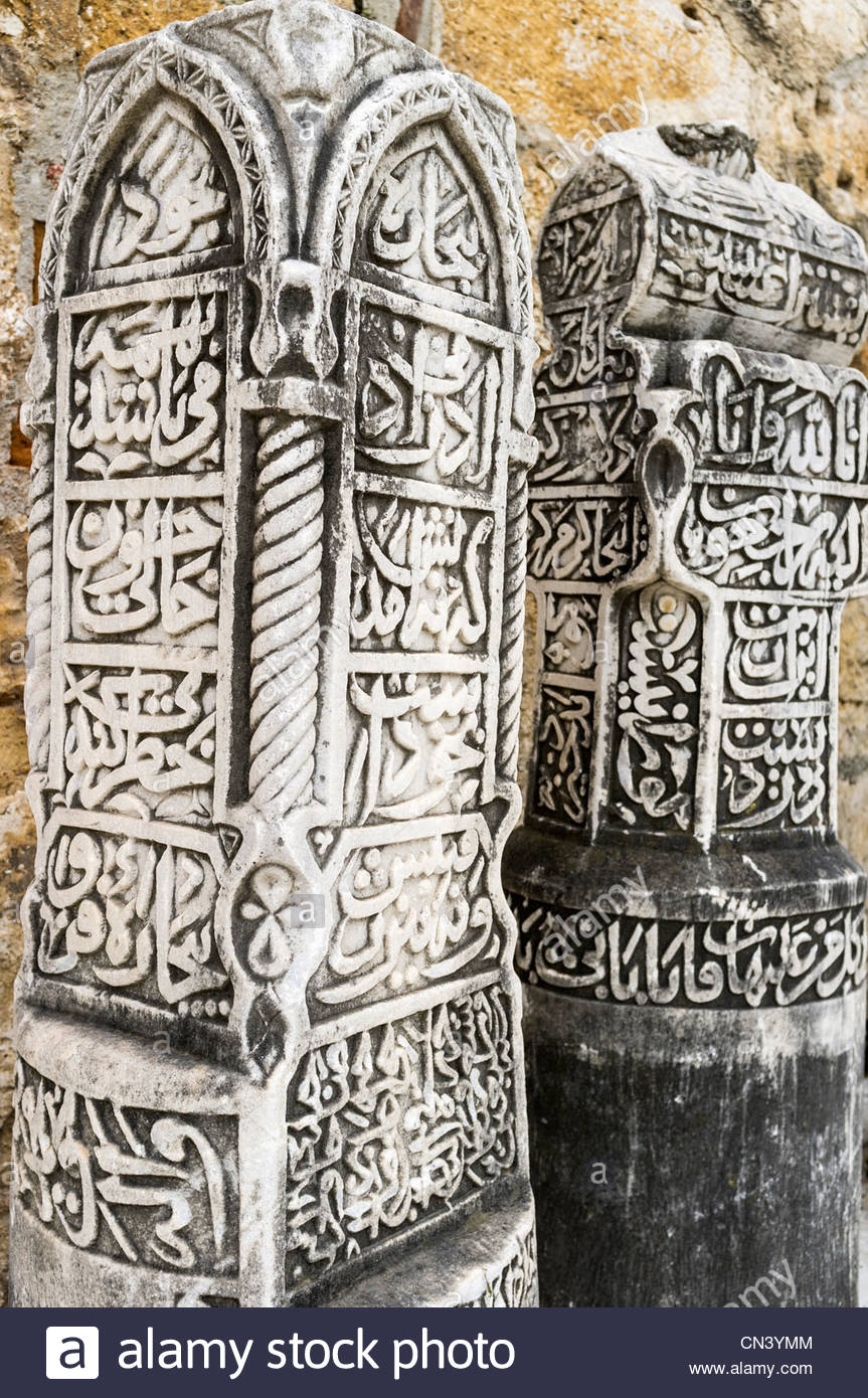 Ottoman tombstones with calligraphic Arabic script, Isa Bey Mosque, Selçuk, İzmir Province, Turkey - Stock Image