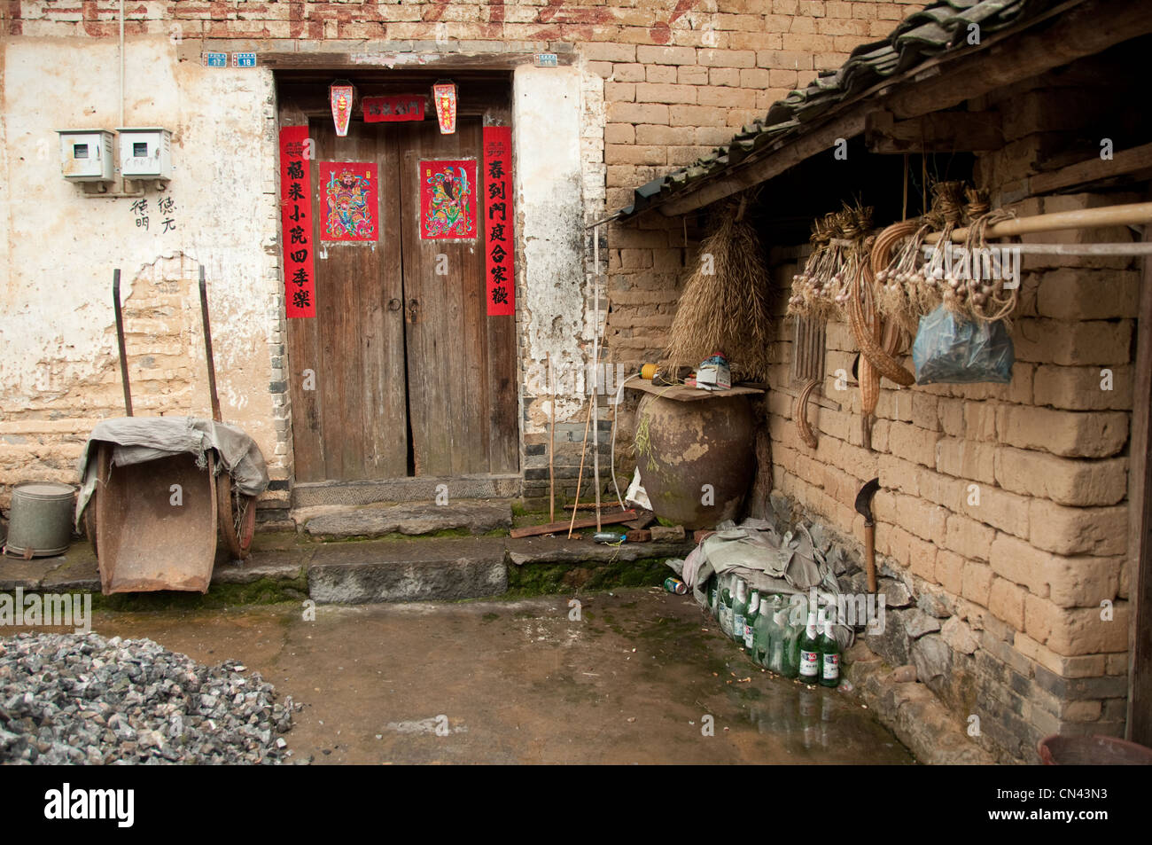Courtyard of a traditional house, Guilin, Guangxi Province, Southern China Stock Photo