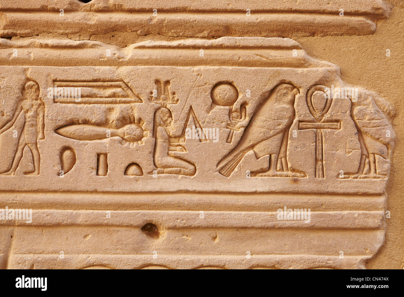 Egypt - Philae Island, Temple of Isis, Hieroglyphics, UNESCO - Stock Image