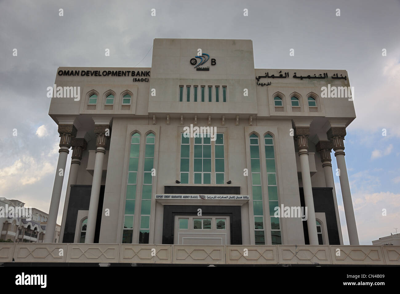 Die Oman Development Bank - Stock Image