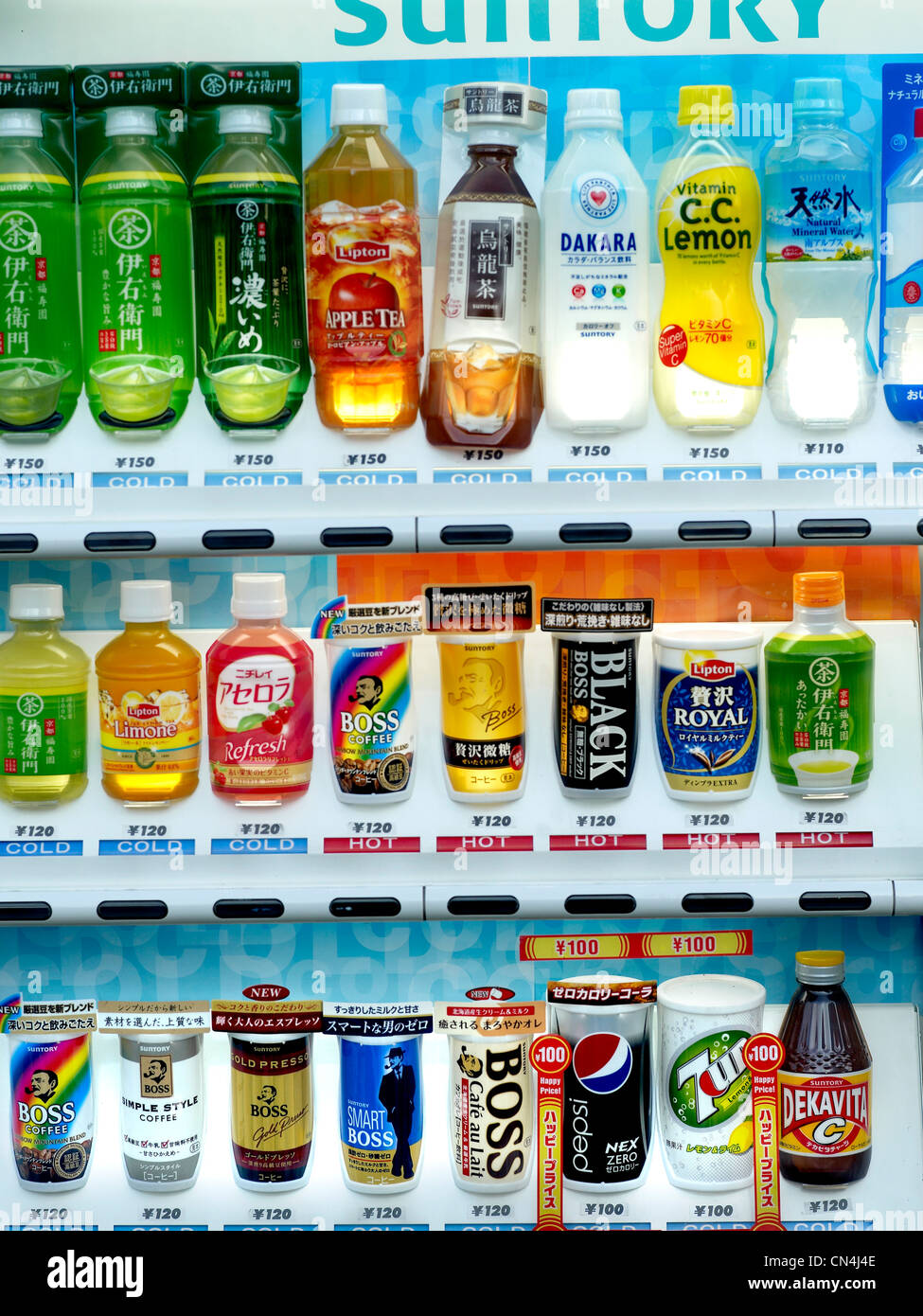 Japan, Tokyo, feature: the Palace of Tokyo, sodas in a supermarket - Stock Image