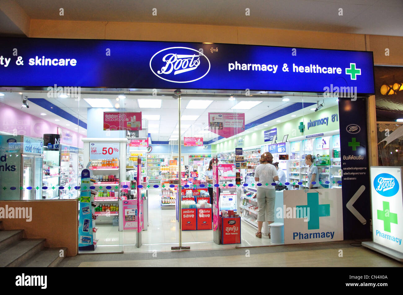boots chemist in chiang mai night bazaar chan klan road chiang mai stock photo 47436714 alamy. Black Bedroom Furniture Sets. Home Design Ideas
