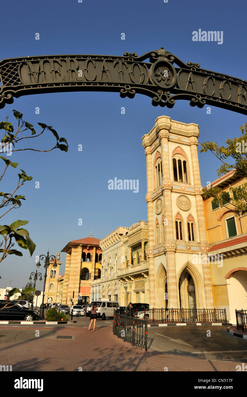 United Arab Emirates, Dubai, Mercato mall - Stock Image
