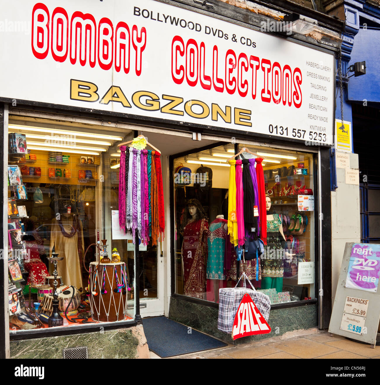 Frontage & entrance to Bombay Collections shop specialising in clothes and other items from the Indian Subcontinent. - Stock Image