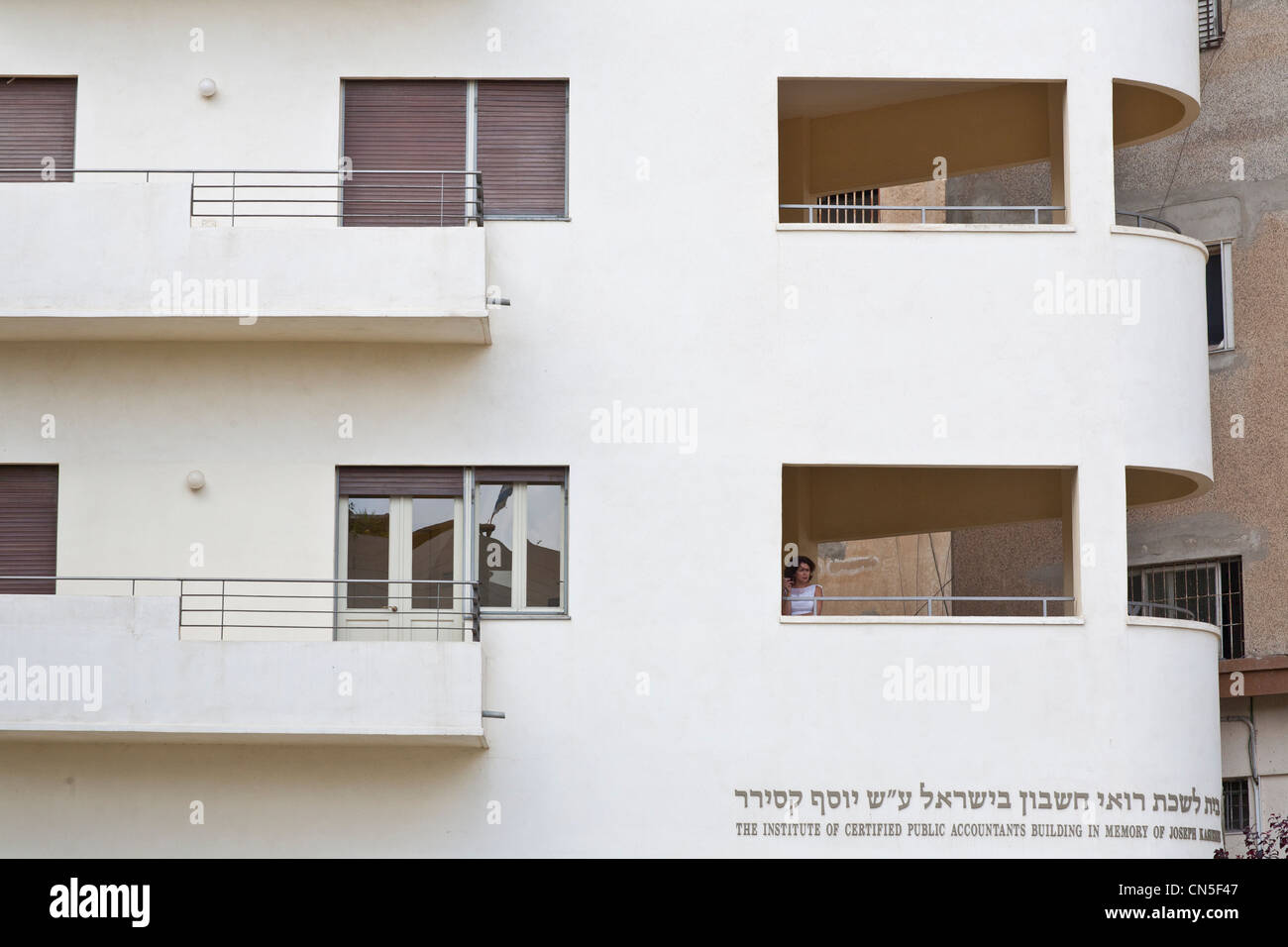 Israel, Tel Aviv, Institute of Certified Public Accountants, Bauhaus building - Stock Image